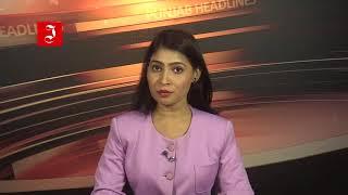 News Gujarati USA 7th August 2018