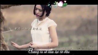 [Vietsub + Kara] Tù nhân của tình yêu 愛囚 - Trang Tâm Nghiên