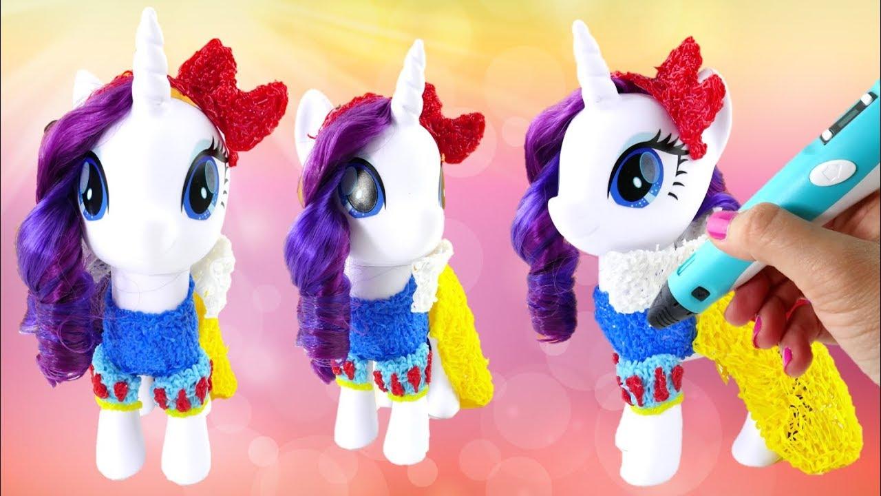 Disney Snow White Costume for Rarity with CETIM 3D Doodler Pen MLP Pony Custom