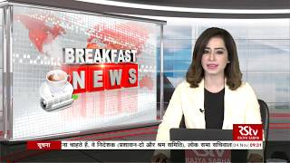 English News Bulletin – November 04, 2019 (9:30 am)