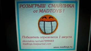 Madtoys: Розыгрыш смайла № 2 в ЖЖ
