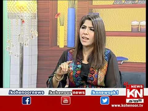 Good Morning With Dr Ejaz Waris 02 February 2021 | Kohenoor News Pakistan