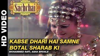 Kabse Dhari Hai Samne Botal Sharab Ki - Sachaai   - YouTube