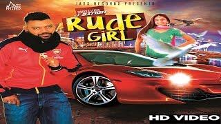 Rude Girl  J Singh