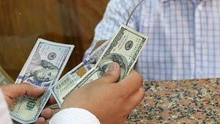 Dólar é cotado abaixo de R$ 3,30 na volta do Natal