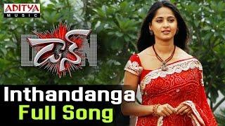 """Video thumbnail of """"Inthandanga Full Song ll Don Songs ll Nagarjuna, Anushka"""""""