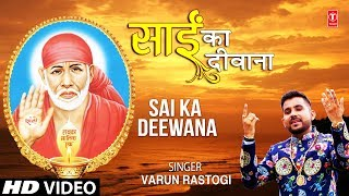 gratis download video - साईं का दीवाना Sai Ka Deewana I VARUN RASTOGI I New Sai Bhajan I Full HD Video Song