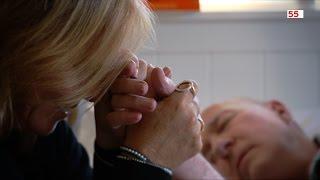 Palliative Care: End of Life Care