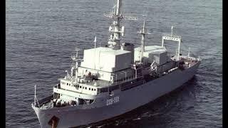Флот пионерской базы океанического рыболовного флота