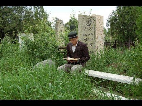 «Что читать умершим?»
