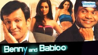 Benny And Babloo 2010  Rajpal Yadav  Kay Kay Menon  Riya Sen  Hindi Full Movie