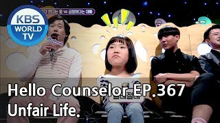 "Only strict to older daughter.""You should do it Because You're a Girl""[Hello Counselor /2018.06.11]"