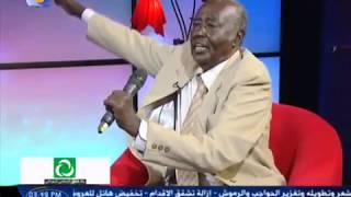 مازيكا عبد القادر سالم جيناك تحميل MP3