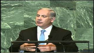 Netanyahu: 'In Israel, Our Hope for Peace Never Wanes'