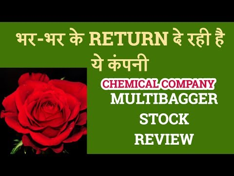 केमिकल की कंपनी का Analysis |How to invest in Shares|Share market latest news |Long term sharesLTS |