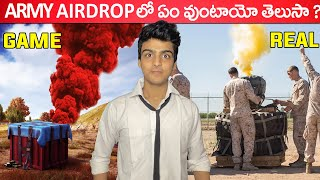 WHAT'S INSIDE REAL ARMY AIRDROP | TOP INTRESTING & AMAZING TELUGU FACTS | TOP10 | TELUGU DOST #199