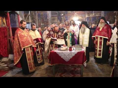 Панихида за Св. Кипријан Слепченски