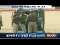 Police Solves Varanasi Murder Mystery, 2 Arrested