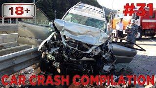 Car crash compilation Dash cam accidents Подборка Аварий и Дтп #31