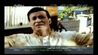 مازيكا هات ايدك - حلمي عبد الباقي تحميل MP3