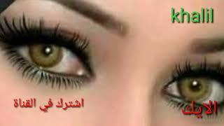 تحميل اغاني رياض كريم من غير ماتحجي اعرفت بعيونك MP3