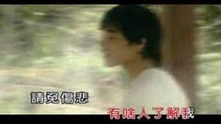 王建傑-一半(ft.劉依純)【練唱版】