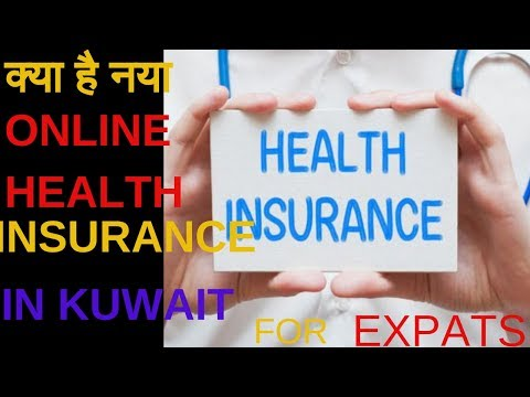 mp4 Insurance Kuwait Online, download Insurance Kuwait Online video klip Insurance Kuwait Online