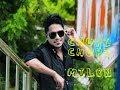 Chupi Chupi   Milon   Puja   Official Music Video   Bangla Hit Song   FULL HD