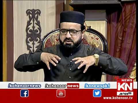 Istakhara 09 March 2021 | Kohenoor News Pakistan