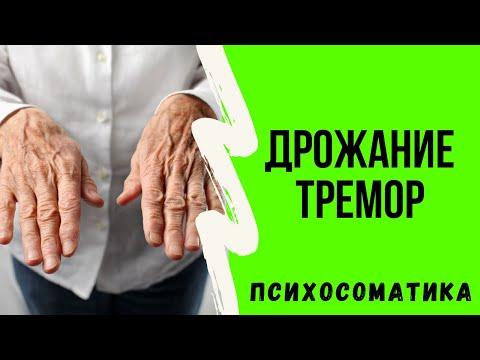 Народная медицина о лечении артроза