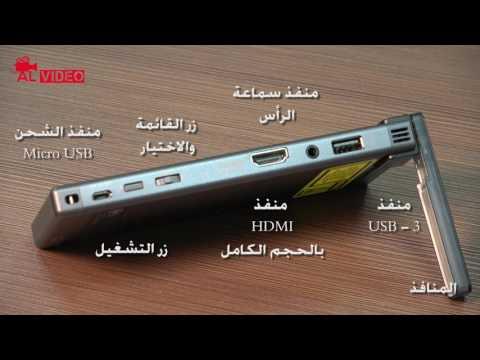 لمحة تقنية شاملة عن جهاز العرض Sony MP CL1 A من سوني