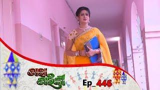 Tara Tarini | Full Ep 446 | 9th Apr 2019 | Odia Serial – TarangTV