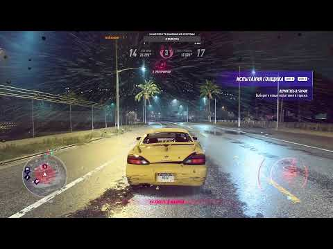 Need for Speed Heat - PART 7