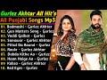 Gurlez Akhtar New Song 2021 | New All Punjabi Jukebox 2021 | Gurlez Akhtar New All Punjabi Song 2021
