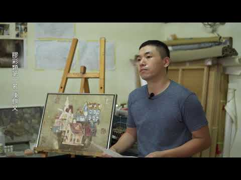 2019- The24th Glue Color Painting First Prize Winner's Interview