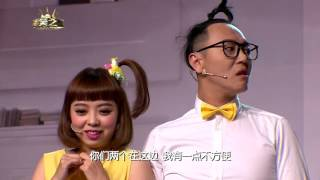 【搞笑之王】淘汰赛2 — 屋奇葩人 31-12-2016