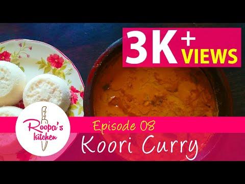Koori / Catfish / Fish Curry - easy, tasty & simple