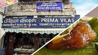 Prema Vilas Halwa | Halwa Kadai Madurai | மதுரை ஸ்பெஷல் ஹல்வா | Madurai Halwa kadai