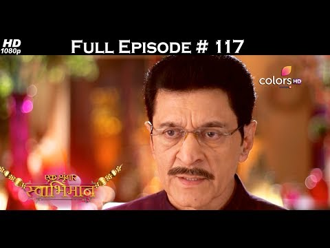Ek Shringaar Swabhiman - 30th May 2017 - एक श्रृंगार स्वाभिमान - Full Episode (HD)