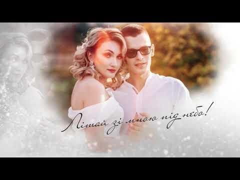 """🎵 ДУЕТ """"ШокоЛад"""" (ГУРТ, музиканти на весілля) 🎵, відео 2"""