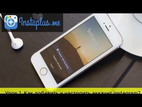 Видеообзор Instaplus.me
