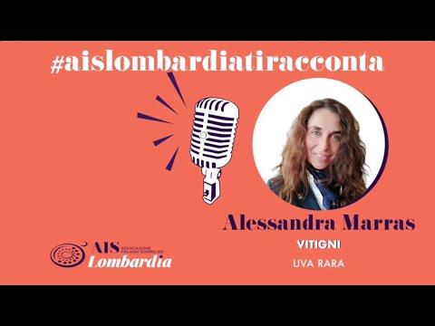 #aislombardiatiracconta - Vitigni - Uva Rara