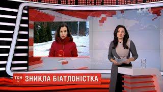 На Львівщині знайшли 19-річну біатлоністку, яка зникла під час пробіжки
