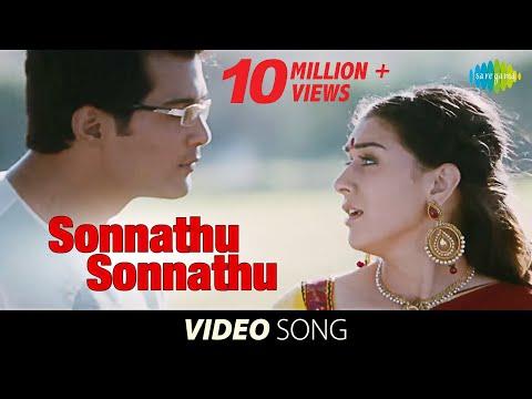 Sonnathu Sonnathu