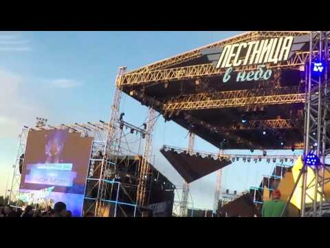 "Рок-концерт ""Лестница в небо 2015"" и MF Group"