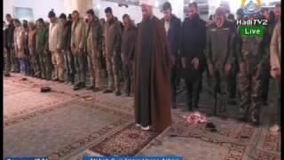 Gambar cover sholat syiah Hadi TV 2