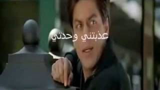 تحميل اغاني YouTube - راشد الماجد ناوي ترجع TOO7OO.flv MP3