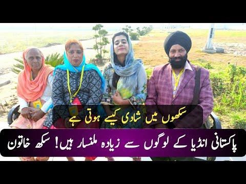Kartarpur Corridor ! Sentiments of Indian Sikh family ! Gurdwara Darbar Sahib Kartarpur