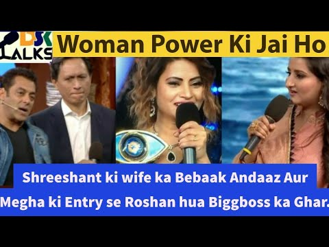 Bigg Boss 12 | Sunday Weekend ka vaar  | Mrs Shreeshant The Real star of the Episode.