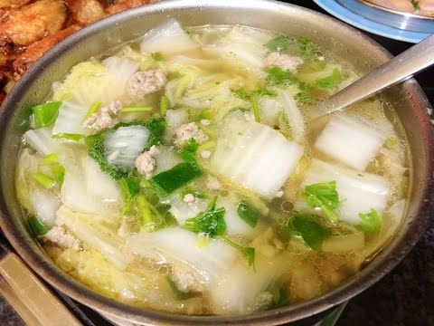 Video Soup Recipes : Quick & Easy Chinese Cabbage Soup Recipe